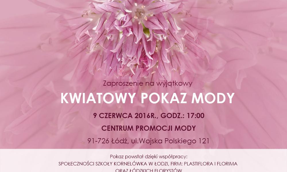reklama_pokaz