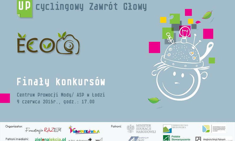 reklama_uzg
